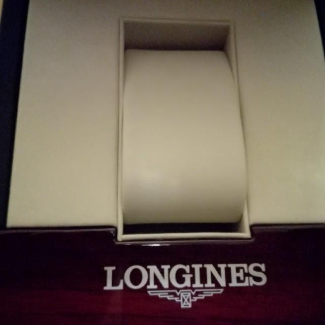 LONGINES(ロンジン)のロンジンボックス メンズの時計(腕時計(アナログ))の商品写真