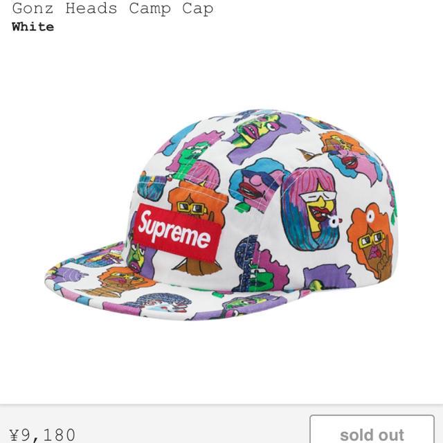 Supreme(シュプリーム)のsupreme Gonz Heads Camp Cap (white)  メンズの帽子(キャップ)の商品写真