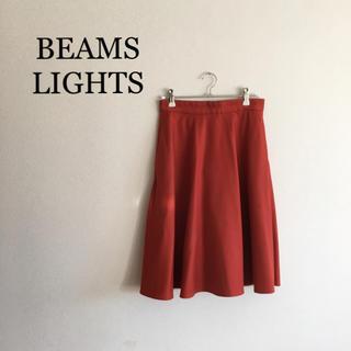 デミルクスビームス(Demi-Luxe BEAMS)の【極美品定価2万】BEAMS LIGHTS フレアスカート(ひざ丈スカート)