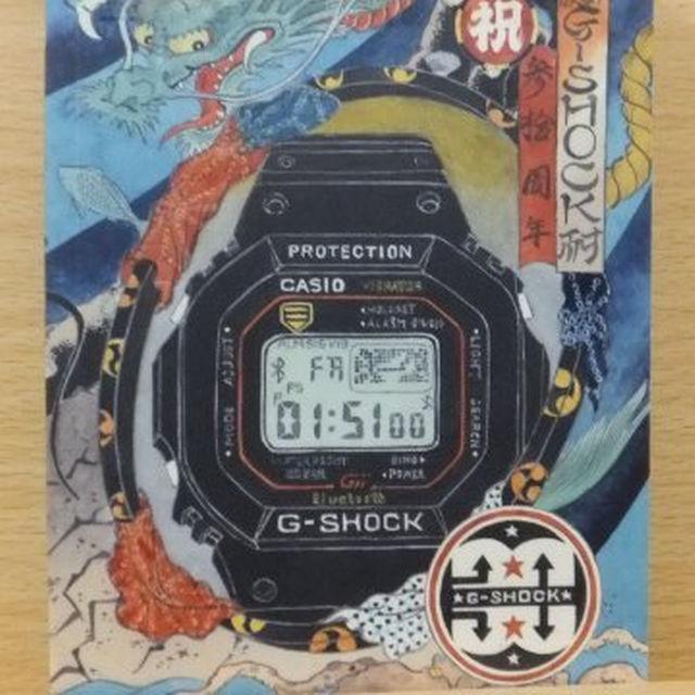 CASIO(カシオ)のCASIO G-SHOCK 非売品 メンズの時計(その他)の商品写真
