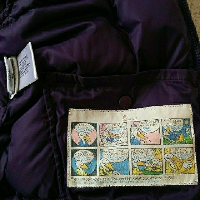 MONCLER(モンクレール)のMONCLER☆ダウンジャケット☆ メンズのジャケット/アウター(ダウンジャケット)の商品写真