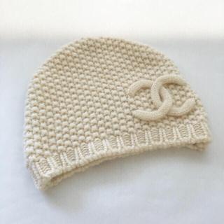 シャネル(CHANEL)の最終価格!正規品 シャネル ニット帽 ホワイト(ニット帽/ビーニー)