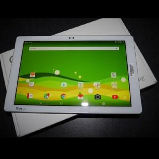 エルジーエレクトロニクス(LG Electronics)のSIMフリー 新品未使用 Qua tab PZ LGT32 ホワイト (タブレット)