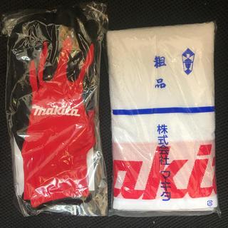 マキタ(Makita)のマキタ タオル と 薄手手袋セット 非売品(手袋)