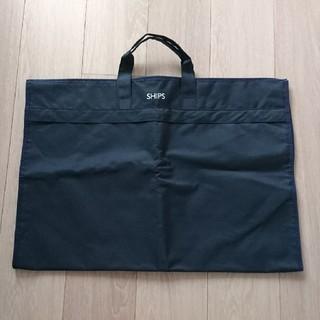 シップス(SHIPS)の【未使用品】ネイビー ガーメントケース スーツカバー ガーメントバッグ(トラベルバッグ/スーツケース)