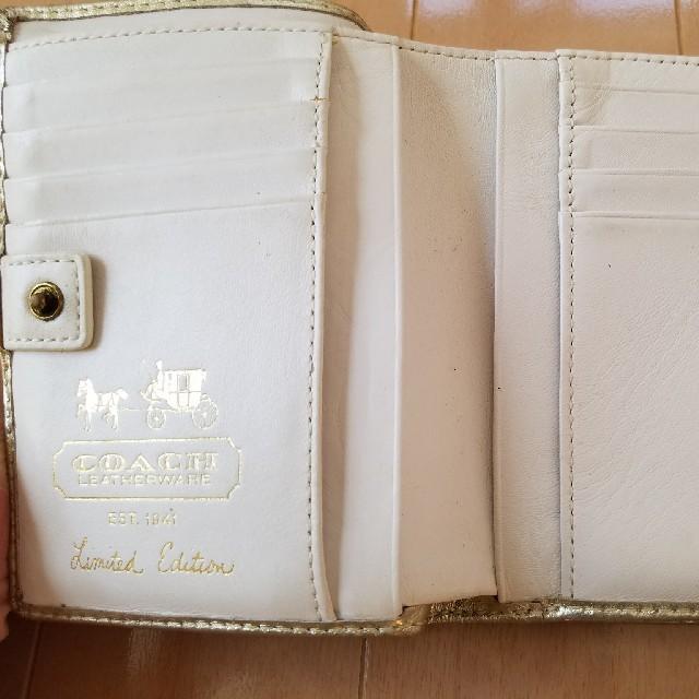 COACH(コーチ)の【COACH】がま口財布 レディースのファッション小物(財布)の商品写真