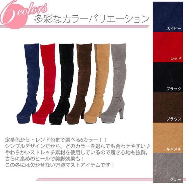 【即納】2wayロングニーハイブーツ全6色★靴/美脚/レディース レディースの靴/シューズ(ブーツ)の商品写真