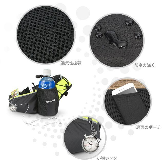 軽量防水ランニングポーチ スポーツにはおすすめ 早い者勝ち! メンズのバッグ(ウエストポーチ)の商品写真