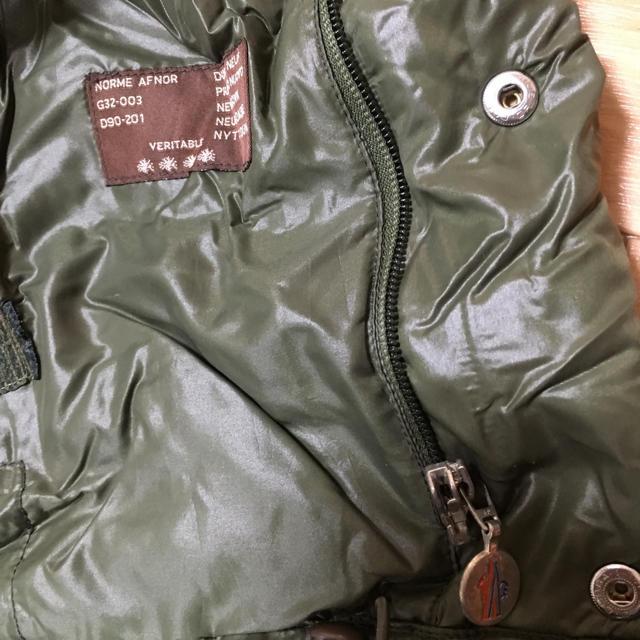 MONCLER(モンクレール)のモンクレール  メンズのジャケット/アウター(ダウンジャケット)の商品写真
