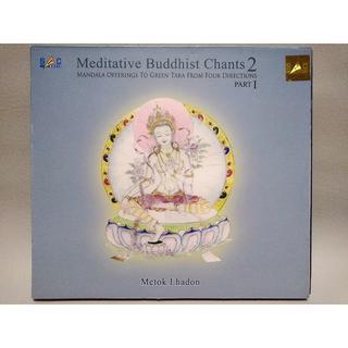 密教 菩提心   Mantra  祈り  CD(宗教音楽)