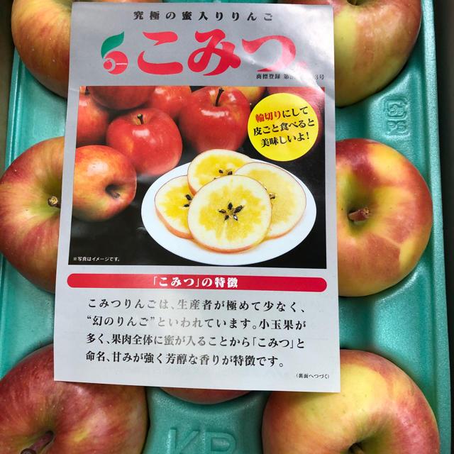 今日もあと1箱で完売。こみつ。 食品/飲料/酒の食品(フルーツ)の商品写真