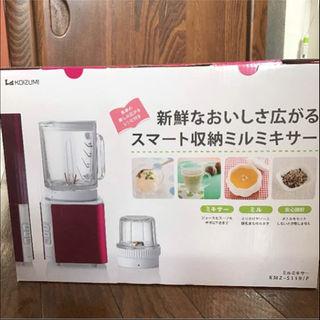 コイズミ(KOIZUMI)のお値下げ‼︎ミルミキサー☆コイズミ(炊飯器)