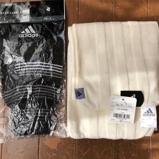 アディダス(adidas)の【週末値下げ】アディダス 手袋&マフラー セット(マフラー)