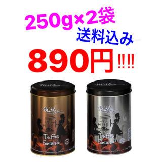 コストコ(コストコ)のコストコ マセズ プレーントリュフチョコレート 500g☆(菓子/デザート)