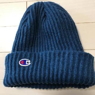 チャンピオン(Champion)のチャンピオンニット帽 ブルー(ニット帽/ビーニー)