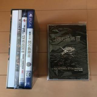 プレイステーション4(PlayStation4)の新品 PS4 閃の軌跡Ⅲ 初回限定 KISEKI BOX(家庭用ゲームソフト)