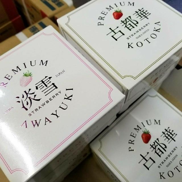 ジュエリーボックス 淡雪&古都華(ことか) 食品/飲料/酒の食品(フルーツ)の商品写真