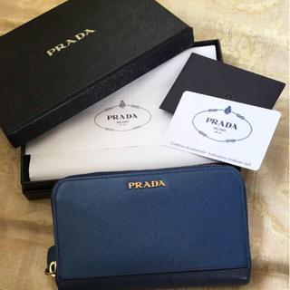 プラダ(PRADA)のPRADA 財布 ネイビー(財布)