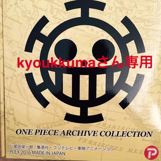 ワンピース コレクションNo.5 トラファルガー・ロー(アニメ/ゲーム)