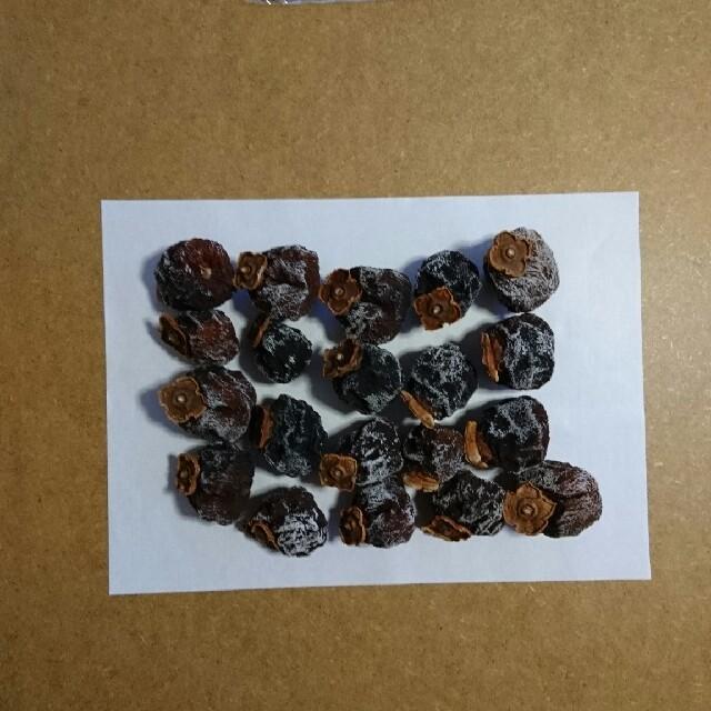 干し柿  700g  送料無料 食品/飲料/酒の食品(フルーツ)の商品写真