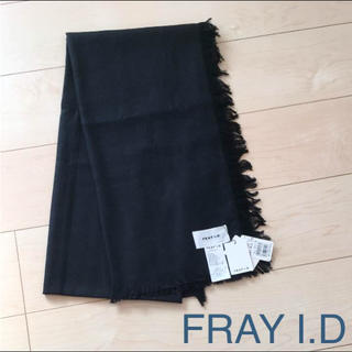 フレイアイディー(FRAY I.D)のFRAY I.D♡新品未使用 ストール(ストール/パシュミナ)