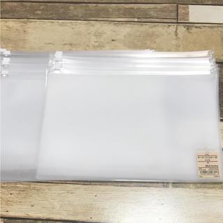 ムジルシリョウヒン(MUJI (無印良品))の無印良品 EVAケース A5サイズ×10セット(ファイル/バインダー)
