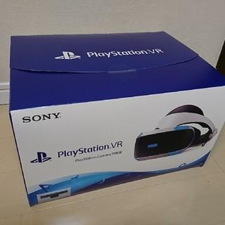 プレイステーションヴィーアール(PlayStation VR)の新品未開封 即日発送 PS VR カメラ同梱版 CUHJ-16003(家庭用ゲーム機本体)