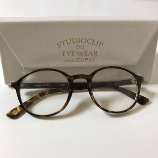 スタディオクリップ(STUDIO CLIP)の伊達メガネ 2つセット(サングラス/メガネ)