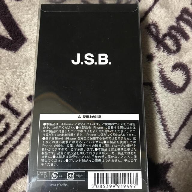 三代目 J Soul Brothers(サンダイメジェイソウルブラザーズ)のJ.S.B. Logo I Phone 7 Case スマホ/家電/カメラのスマホアクセサリー(iPhoneケース)の商品写真