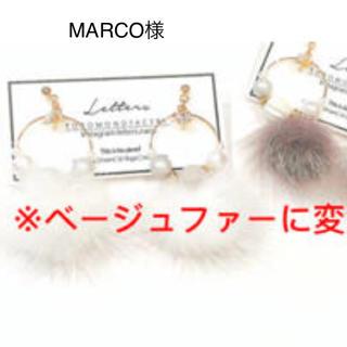 MARCO様片耳ネジイヤリング(ピアス)
