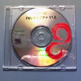 フジツウ(富士通)の★送料無料★【CD-ROM】富士通FMVキャプチャV1.0(PC周辺機器)