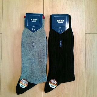新品 Kent メンズ靴下2足セット(ソックス)