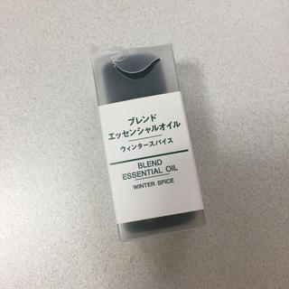 ムジルシリョウヒン(MUJI (無印良品))の無印良品 アロマオイル(アロマオイル)