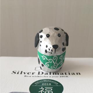 アクタス(ACTUS)の【値下げ中!】ACTUS ★Silver Dalmatian 2018(インテリア雑貨)