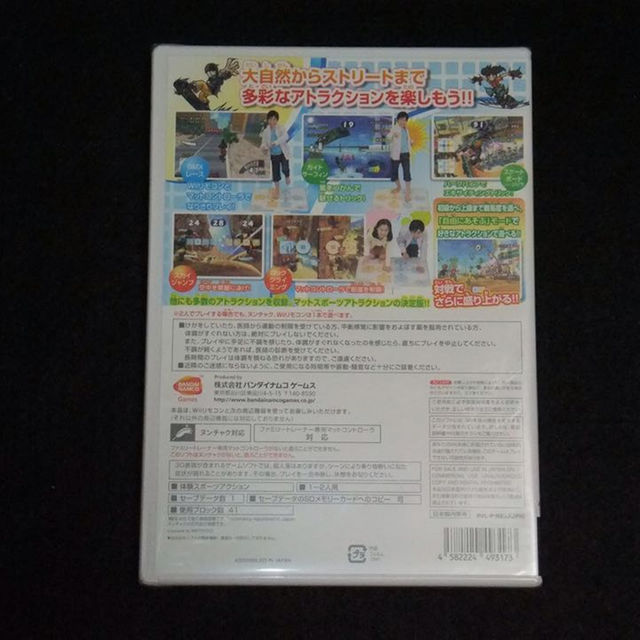 Wii(ウィー)の【新品未開封】【送料無料】単体版 ファミリートレーナー2☆Wii エンタメ/ホビーのテレビゲーム(家庭用ゲームソフト)の商品写真