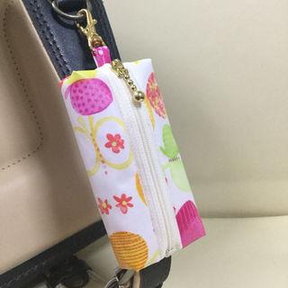 ランドセル用キーケース☆ちょうちょ柄 オレンジ ゴールドファスナー(外出用品)
