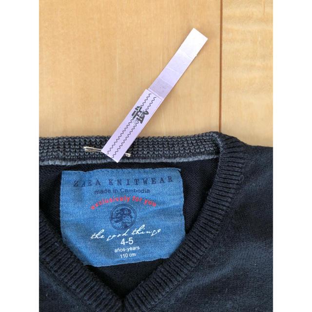 ZARA(ザラ)のZARA セーター 110 キッズ/ベビー/マタニティのキッズ服 男の子用(90cm~)(ニット)の商品写真