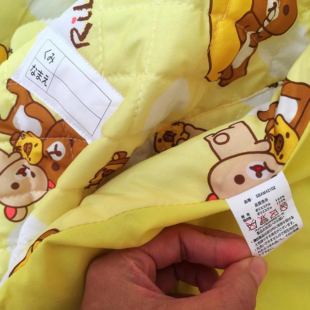 しまむら(シマムラ)の布団 4点セット キッズ/ベビー/マタニティの寝具/家具(ベビー布団)の商品写真
