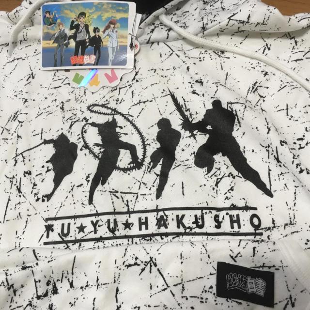 しまむら(シマムラ)の新品タグ付 幽遊白書 パーカー メンズLLサイズ 白 スウェット 集英社ジャンプ メンズのトップス(パーカー)の商品写真