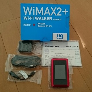 エーユー(au)のWiMAX2+ Wi-Fi WALKER  HWD14(その他)