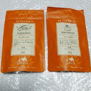 ルピシア(LUPICIA)のみゅうたんたん様専用★ルピシア バースデイ&ウェディング 紅茶2種(その他)