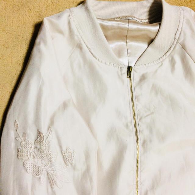 しまむら(シマムラ)のヌーディピンク♡スカジャン レディースのジャケット/アウター(スカジャン)の商品写真