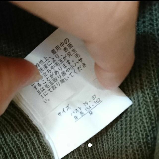 しまむら(シマムラ)のしまむら ロングカーディガン レディースのトップス(カーディガン)の商品写真