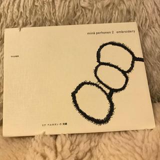 ミナペルホネン(mina perhonen)のミナペルホネンの刺繍(アート/エンタメ)