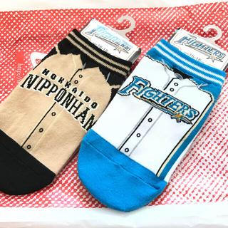 ホッカイドウニホンハムファイターズ(北海道日本ハムファイターズ)の日本ハムファイターズ キッズ靴下 セット(記念品/関連グッズ)