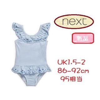 ネクスト(NEXT)の◆新品◆NEXT◆95cm◆フリルブルー ワンピース 水着 UK1.5-2(水着)