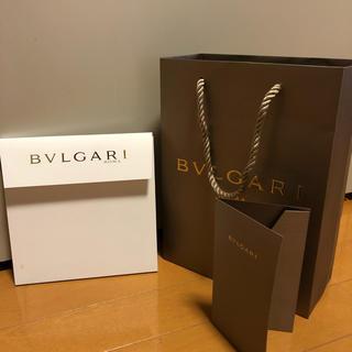 ブルガリ(BVLGARI)の【新品】ブルガリ ブライダルプライスリスト(リング(指輪))