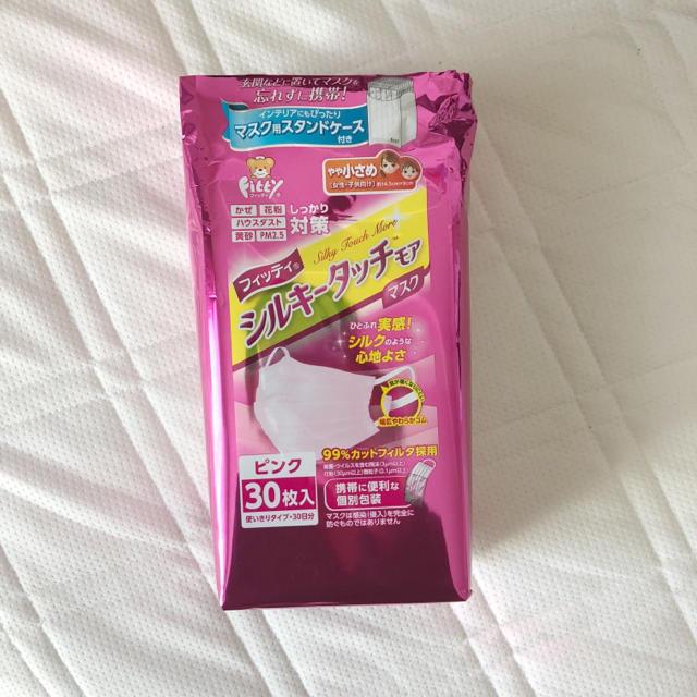 超立体マスク大きめ 在庫あり / マスク 29枚 ピンク やや小さめ 女性・子供向けの通販