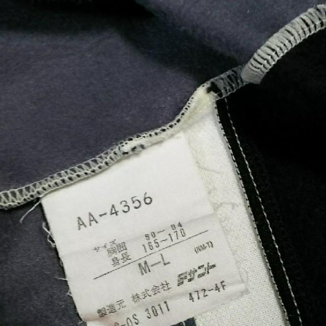 adidas(アディダス)のadidasOriginals vintageトレーナー メンズのトップス(スウェット)の商品写真
