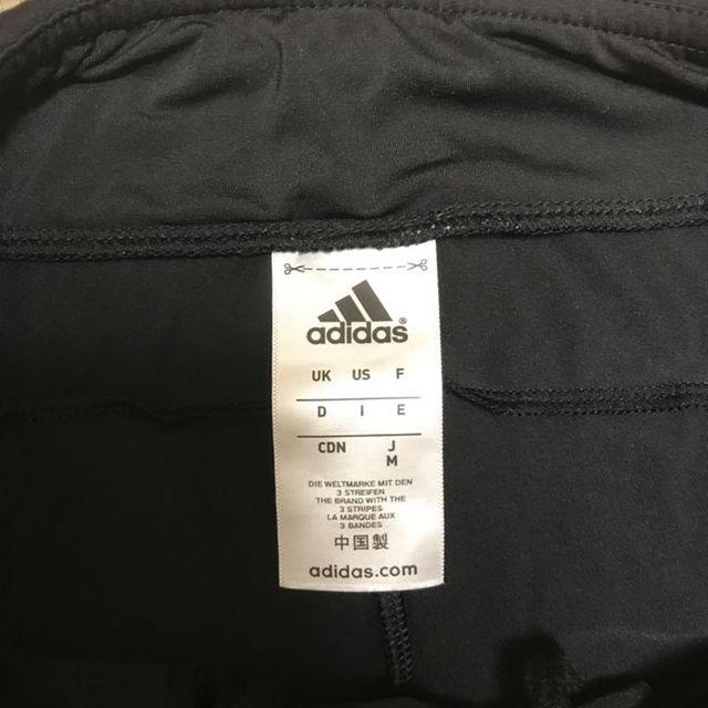 adidas(アディダス)のadidas レディースパンツ スポーツ/アウトドアのランニング(その他)の商品写真
